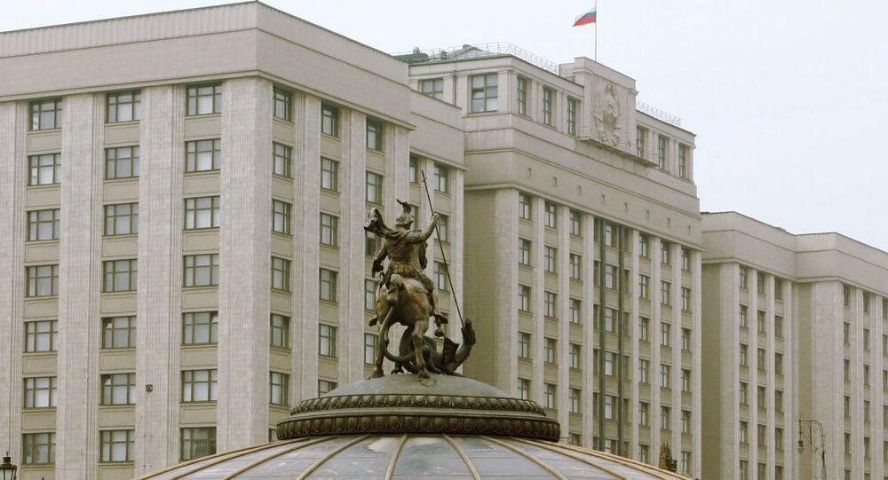مبنى الدوما (مجلس النواب الروسي)