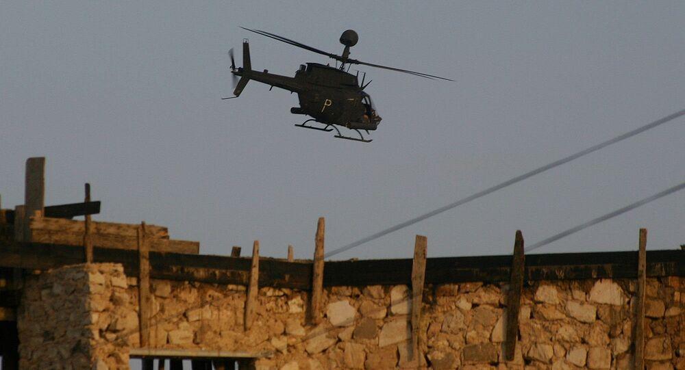 الطيران العراقي