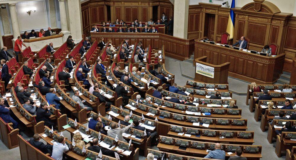 البرلمان الأوكراني رادا