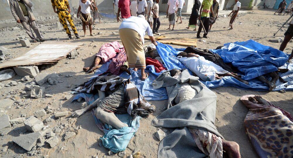 ضحايا قصف التحالف العربي لسجن اليمن