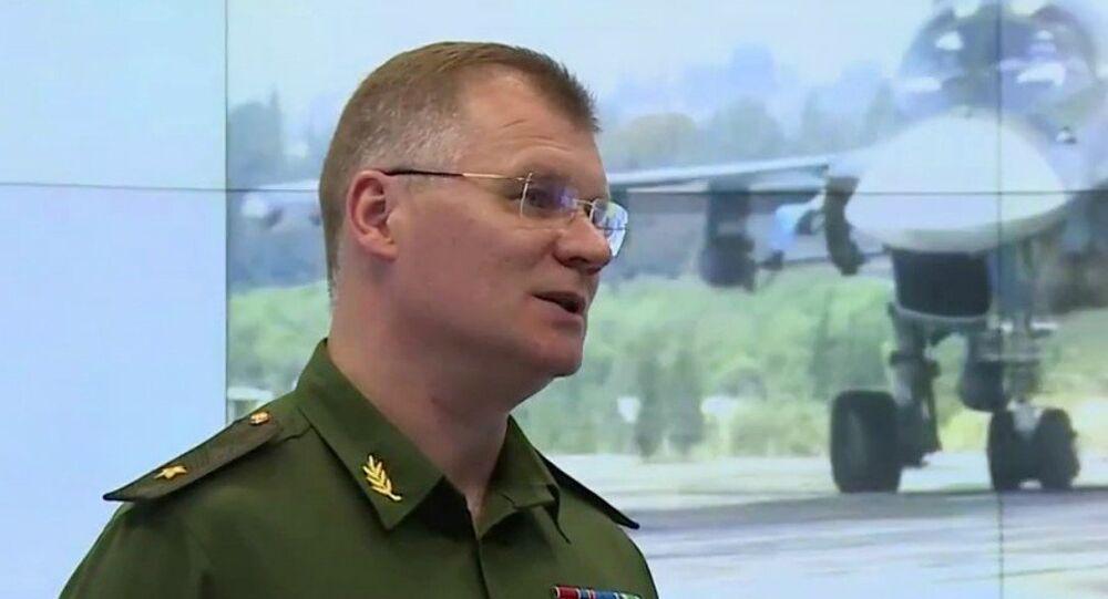 ايغور كوناشينكوف