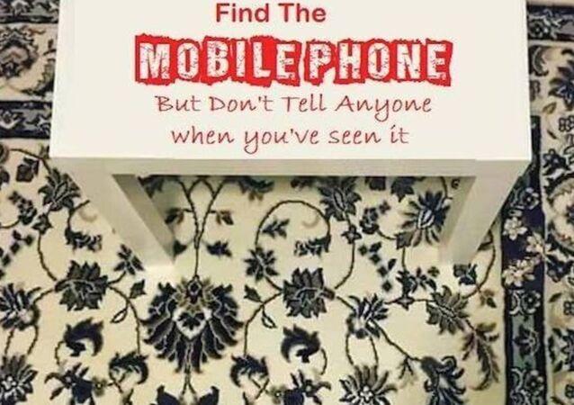 الهاتف المخبأ