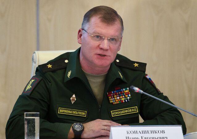 المتحدث الرسمي باسم وزارة الدفاع الروسية، اللواء إيغور كوناشينكوف