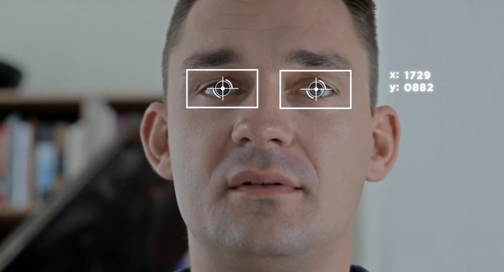 تتبع العين
