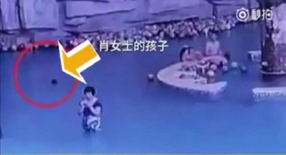 غرق طفل أثناء قيام أمه بكتابة SMS