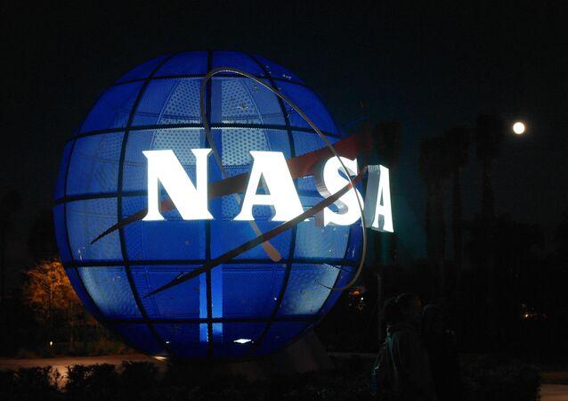 شعار ناسا