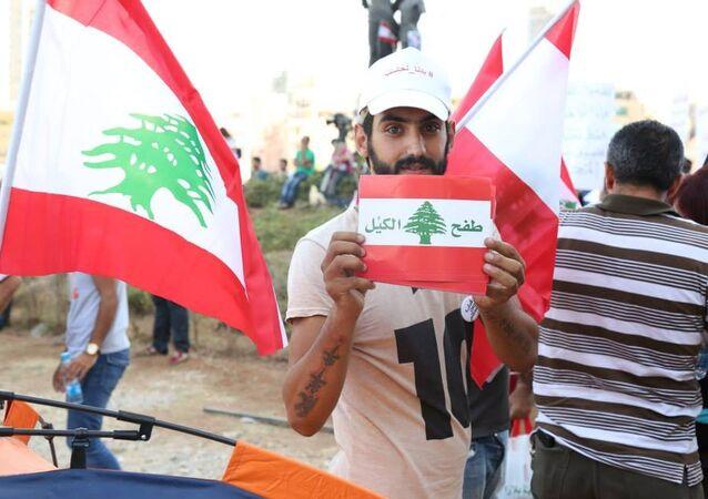تظاهرات الضرائب في لبنان