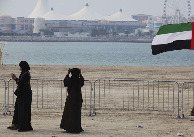 سعوديات في الإمارات