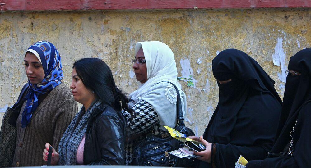 نساء في مصر