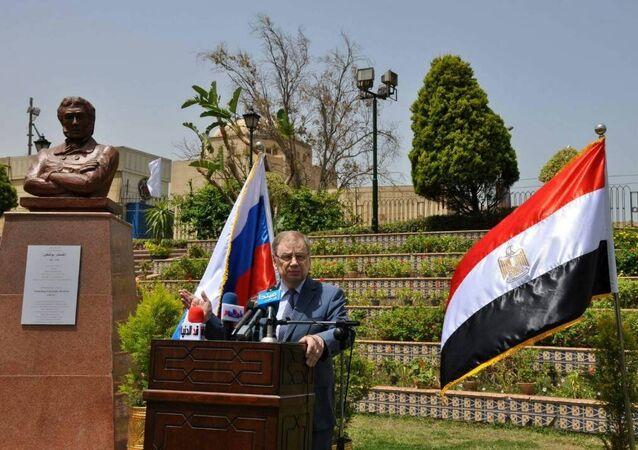 تدشين تمثال الشاعر الروسي بوشكين في حديقة الحرية بالقاهرة