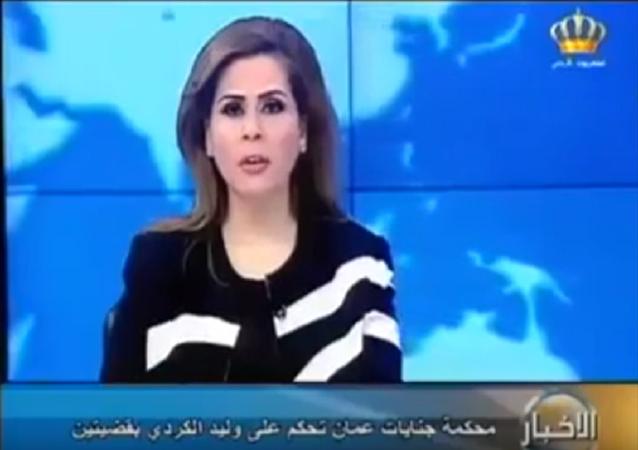 مذيعة أردنية على الهواء