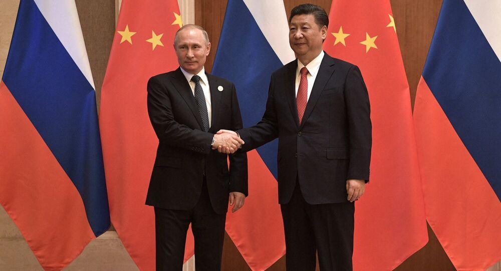 زيارة الرئيس الروسي فلاديمير بوتين إلى الصين