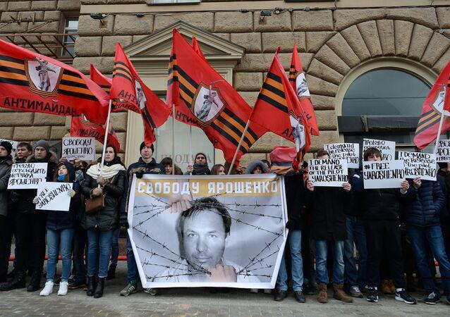 حملة لحماية الطيار الروسي قسطنطين ياروشينكو
