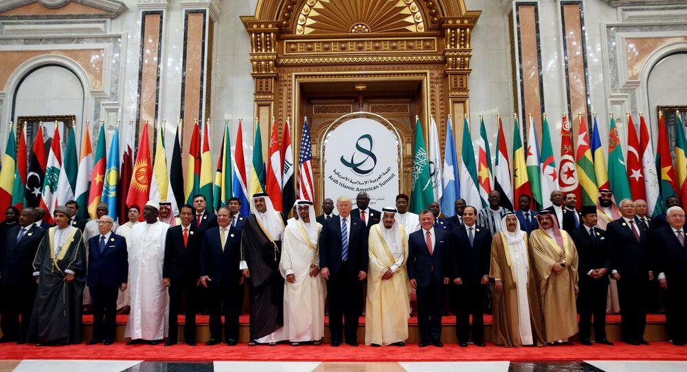 القمة العربية الإسلامية الأمريكية