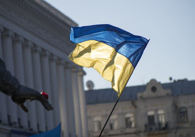 العلم الأوكراني