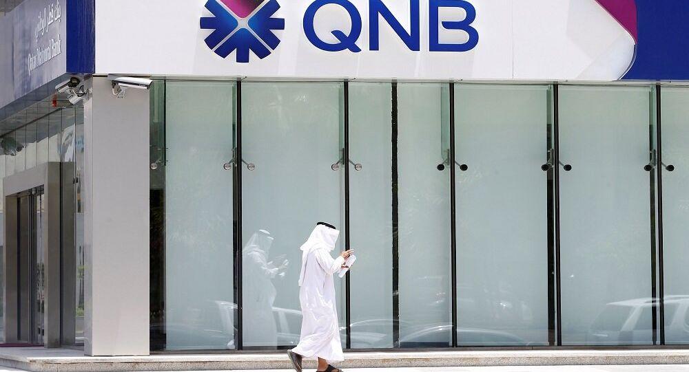 بنك قطري