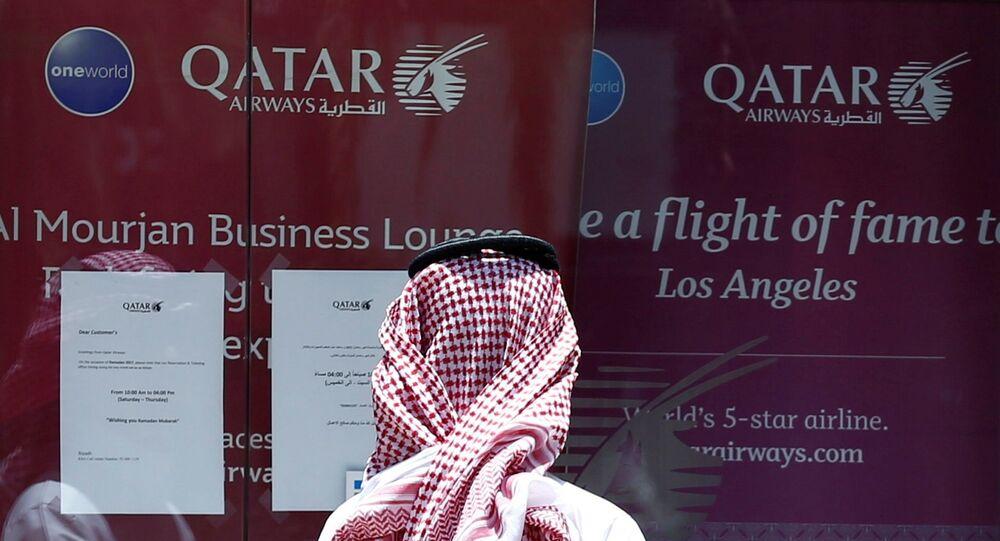 مكتب الخطوط الجوية القطرية