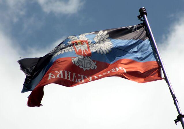 علم جمهورية دونيتسك الشعبية