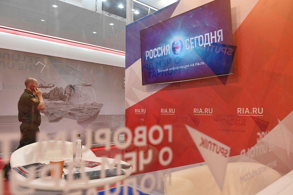 المعرض الدولي لمنتدى أرميا-2017 في كوبينكا بضواحي موسكو