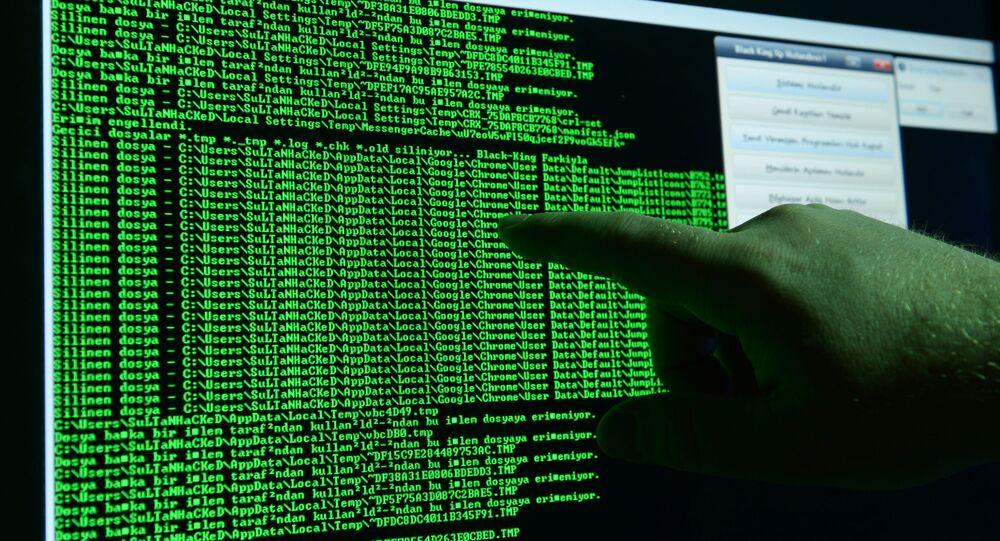 فيروس على شاشة الكمبيوتر