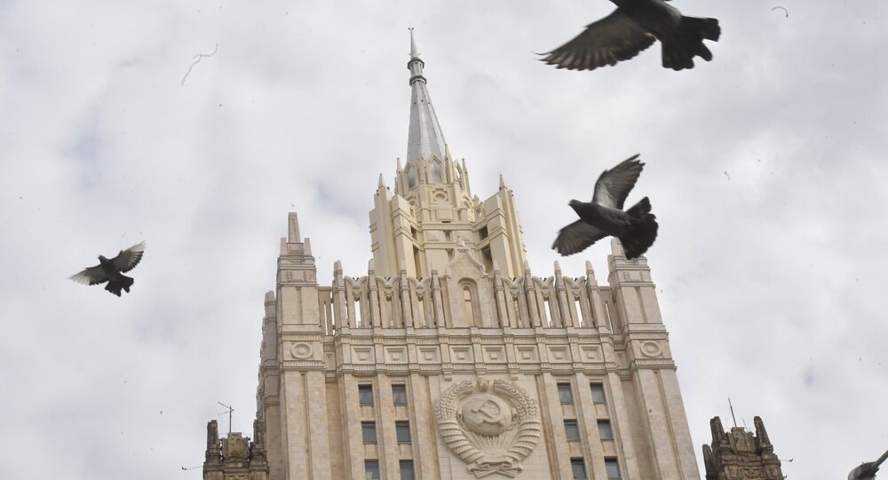 وزارة الخارجية الروسية في موسكو