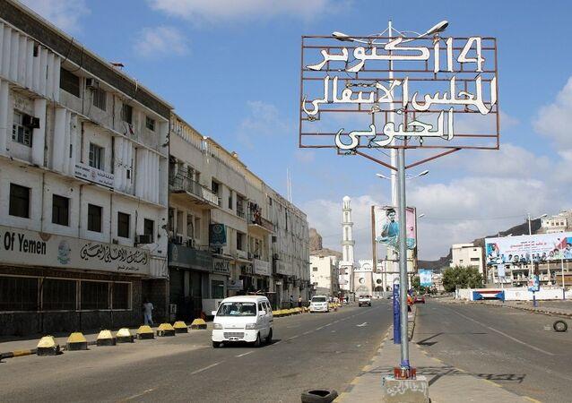 المجلس الانتقالي الجنوبي في عدن