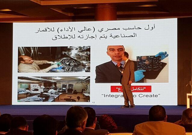 حاسب مصري لإدارة الأقمار الصناعية