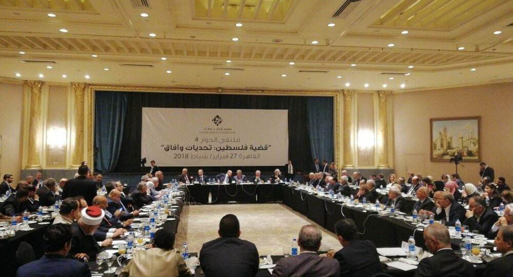 ملتقى ياسر عرفات