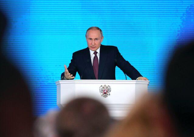 الرئيس فلاديمير بوتين يوجه رسالته السنوية إلى الجمعية الفدرالية في قاعة مانيج، موسكو في 1 مارس/ آذار 2018