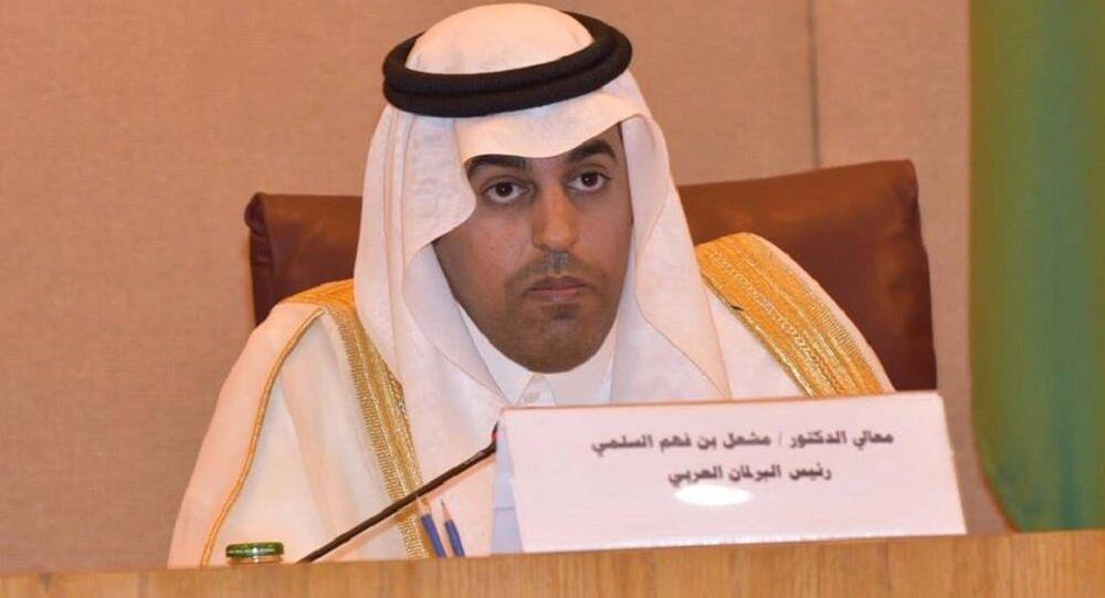 رئيس البرلمان العربي، الدكتور مشعل بن فهم السلمي