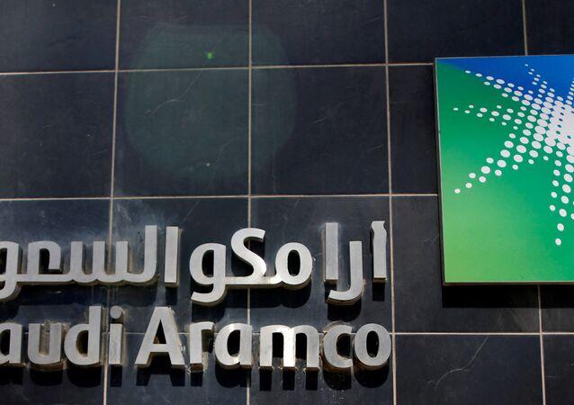 شعار أرامكو السعودية في مقر شركة أرامكو في الظهران