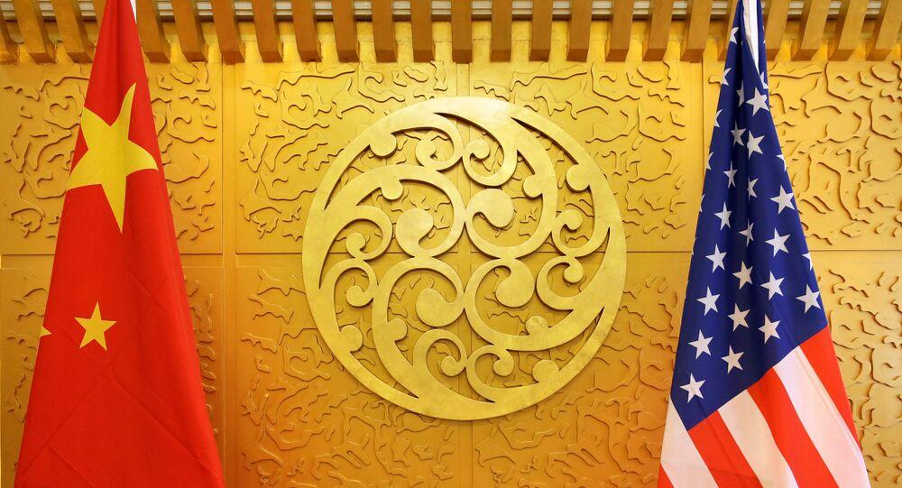 علم أمريكا و الصين
