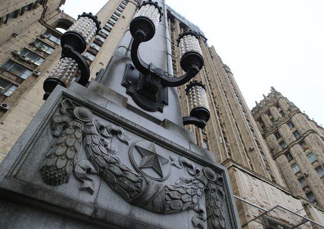 مبنى وزارة الخارجية الروسية في ساحة سمولينسكو-سينايا بموسكو