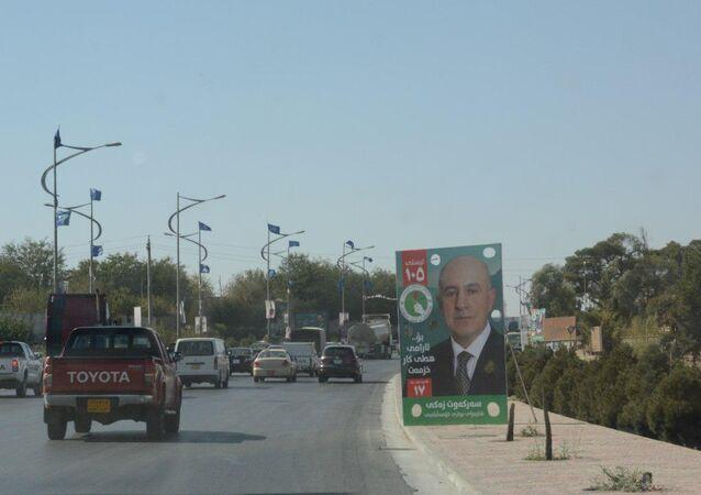 صورة مرشح في انتخابات كردستان العراق