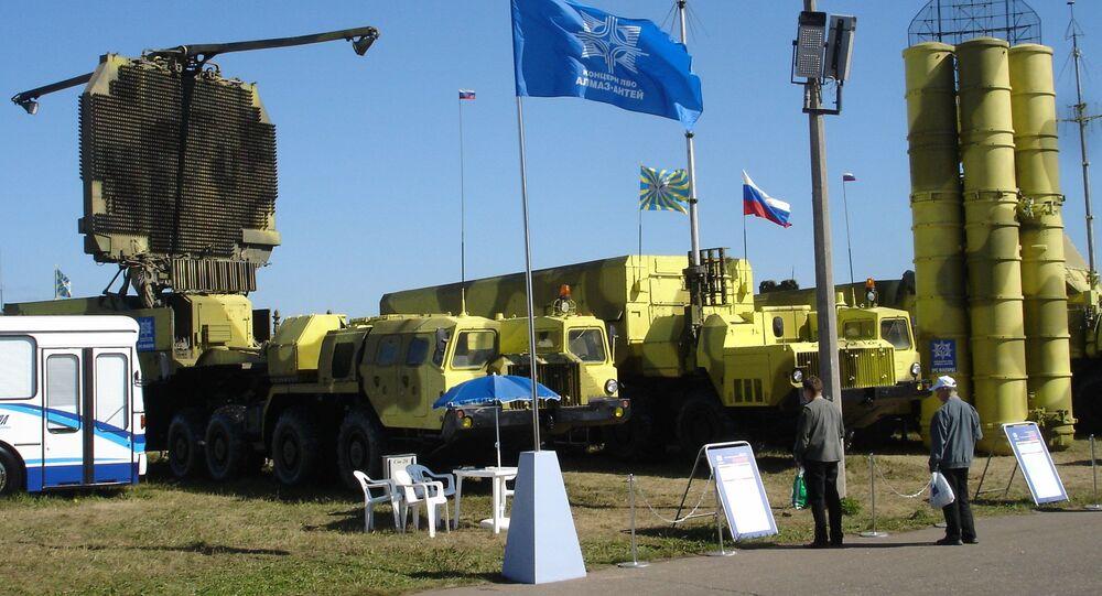 منظومة إس300بي إم أو2 للدفاع الجوي