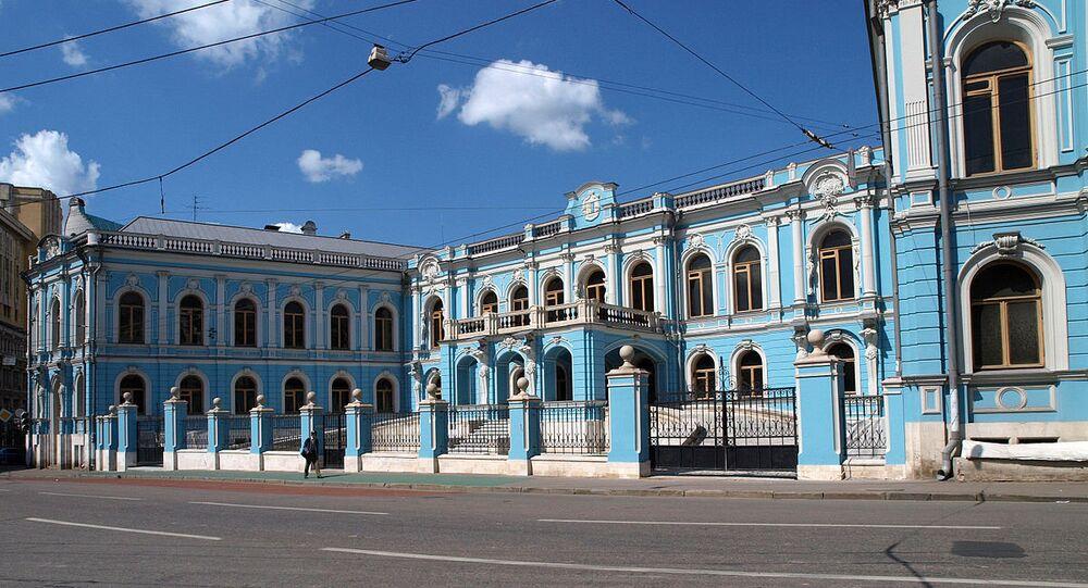 قصر سالتيكوف - تشيرتكوف في موسكو