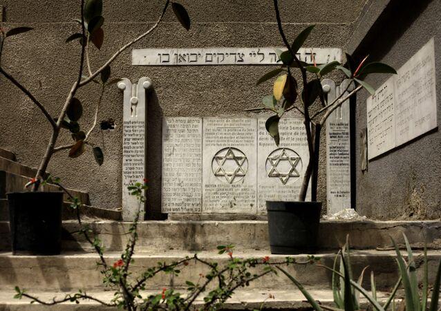 حائط تذكاري لكنيس يهودي بالقاهرة