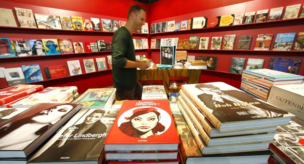 معرض الكتاب الدولي في فرانكفورت