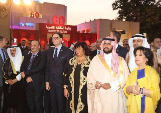 مؤتمر الوزراء المسؤولين عن الشؤون الثقافية