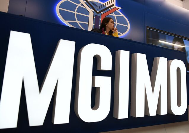 معهد موسكو الحكومي للعلاقات الدولية مغيمو