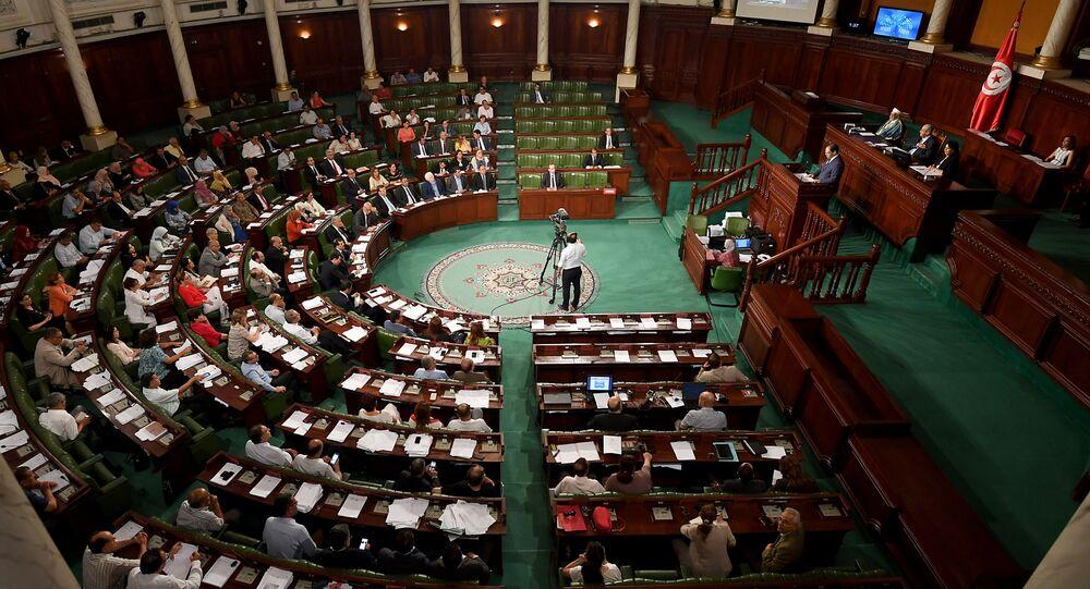 البرلمان التونسي تونس