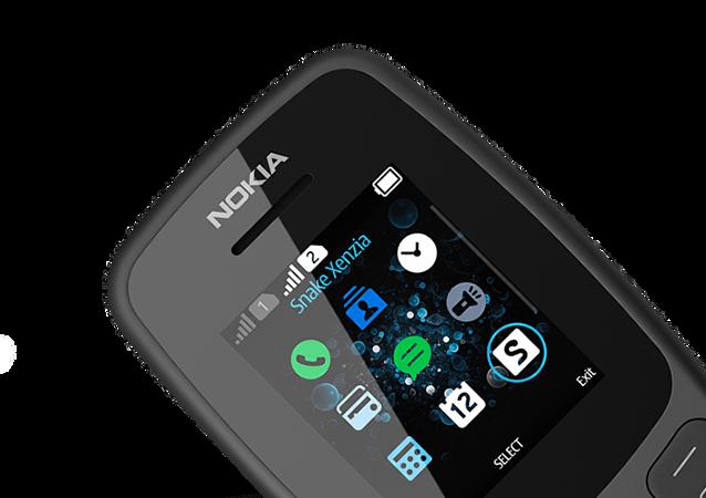 هاتف نوكيا الجديد Nokia 106