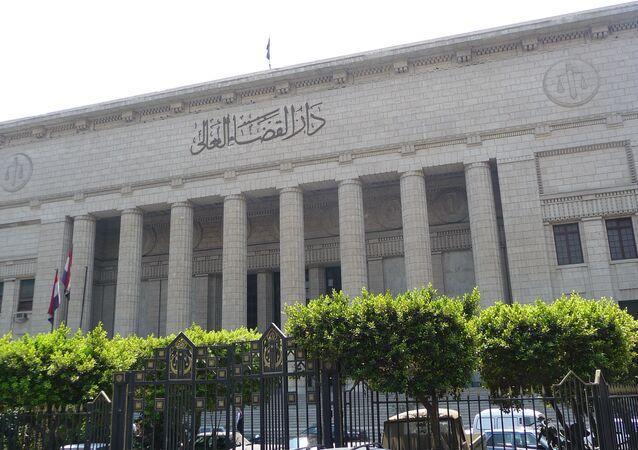 النيابة العامة المصرية
