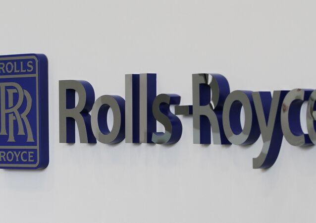 شركة رولز رويس البريطانية