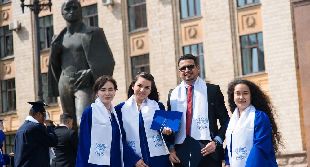 طلاب في جامعة الأورال الحكومية