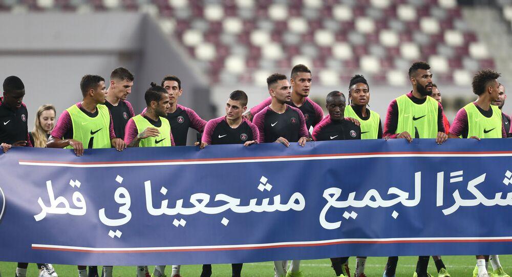 باريس سان جيرمان في قطر