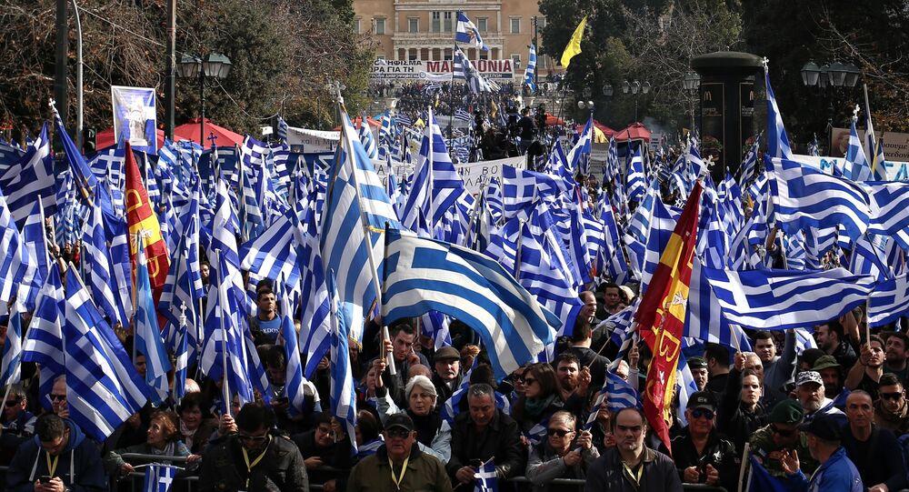 مظاهرات أثينا، اليونان - احتجاجات ضد إعادة تسمية جمهورية مقدونيا إلى جمهورية مقدونيا الشمالية