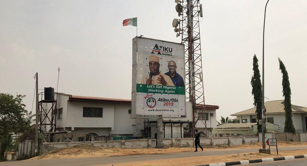 انتخابات الرئاسة في نيجيريا