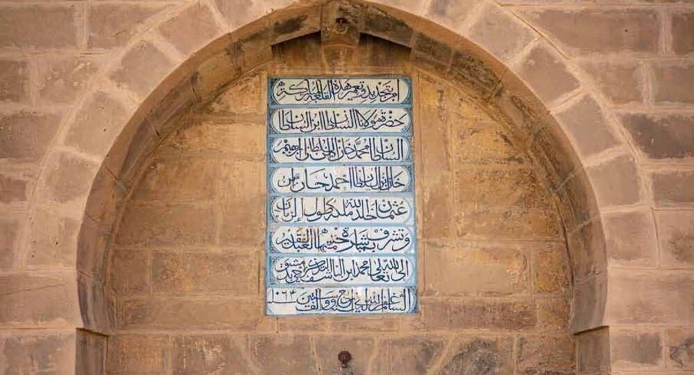 جانب من آثار تبوك في المملكة العربية السعودية