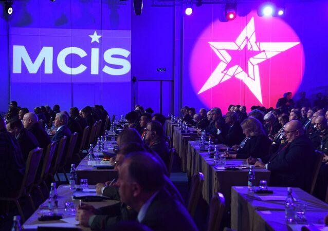 مؤتمر موسكو الثامن للأمن الدولي